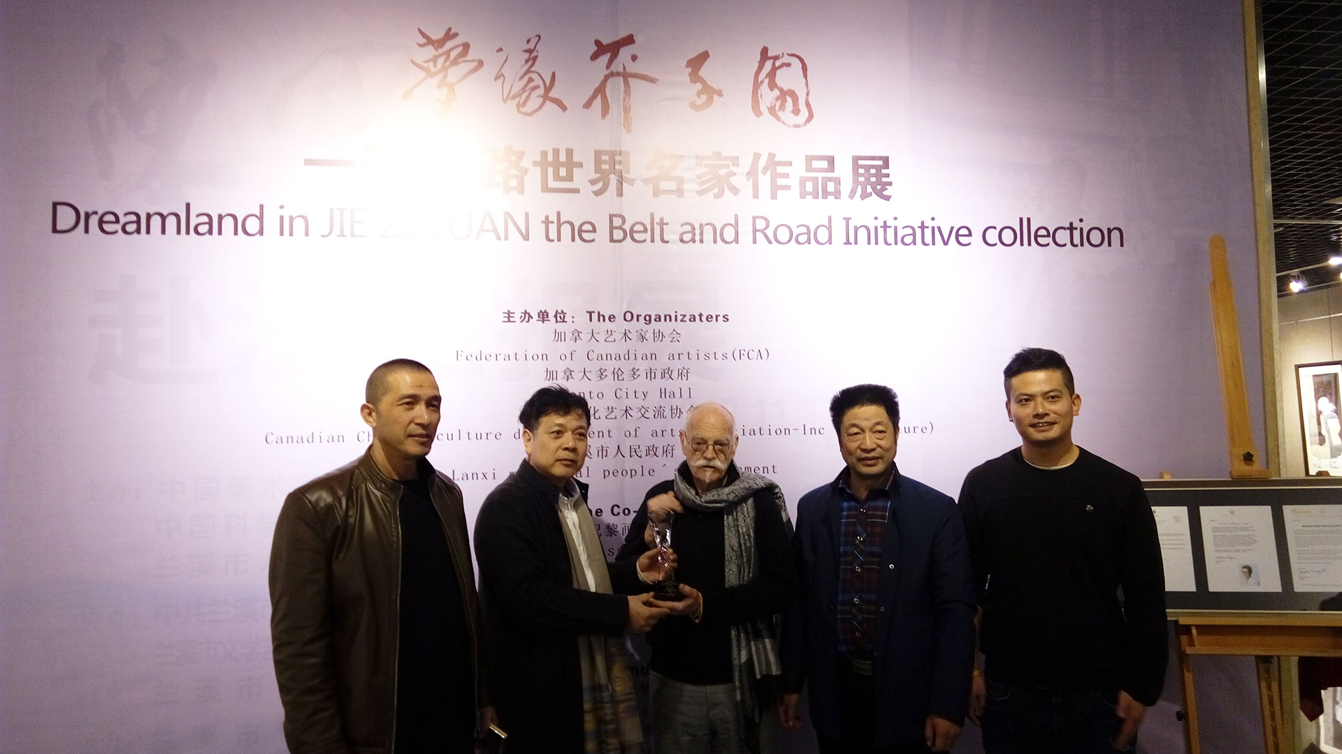 belt-and-road-international-artists-exhibition-19