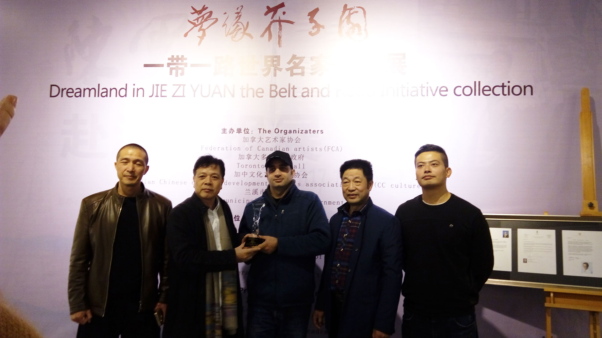 belt-and-road-international-artists-exhibition-20