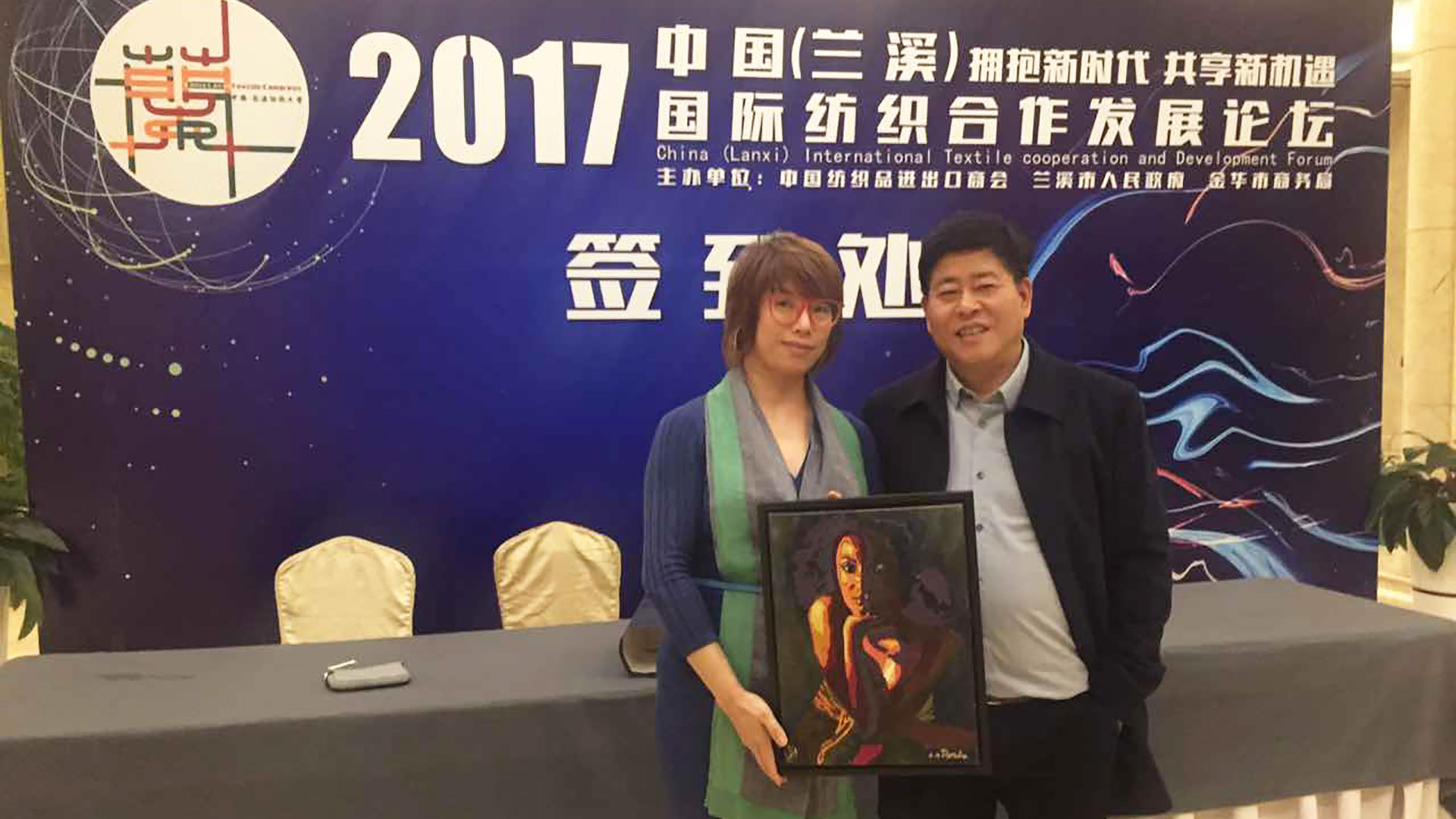 belt-and-road-international-artists-exhibition-3
