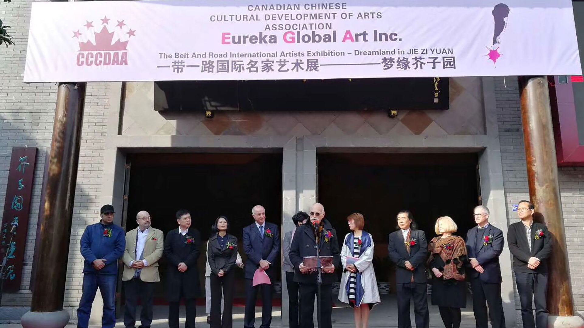 belt-and-road-international-artists-exhibition-9